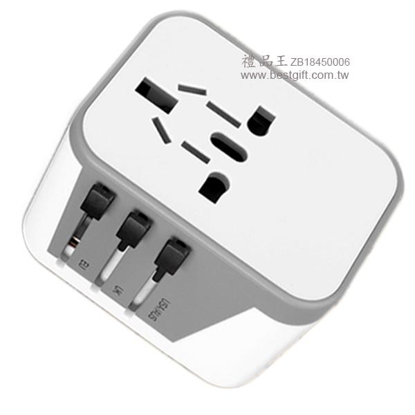 四孔USB萬用轉換插頭