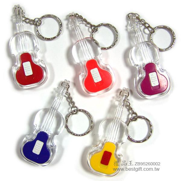 小提琴造型led灯锁圈_led灯钥匙圈 礼品赠品纪念品