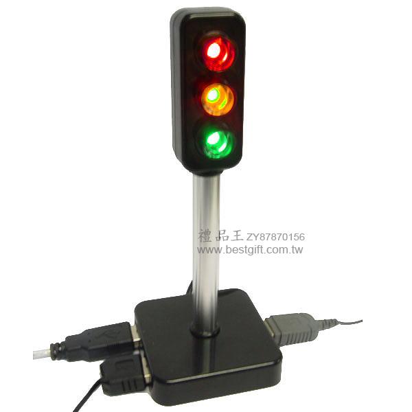 红绿灯usb集线器